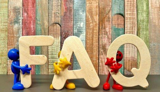 海外のヴィーガンによって検索されている質問集(FAQs)